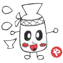 高知の酒屋 : 近藤酒店の近ちゃん